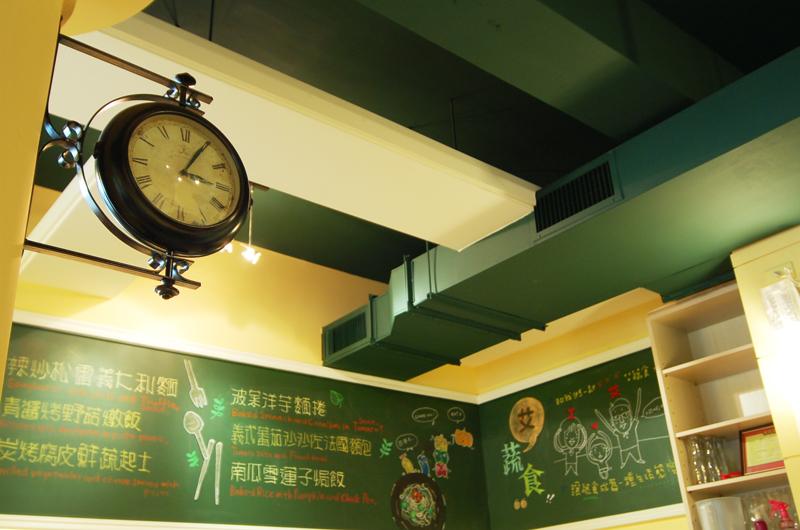 彩色蔬�:i��i-_i-su 爱蔬食